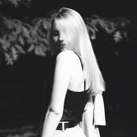 Стася Малиновская