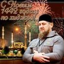 Магомед Даудов фотография #25
