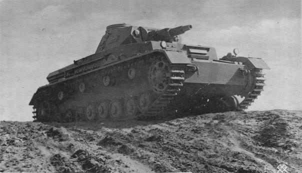 Pzpfw IV  средний танк бронетанковых войск вермахта периода Второй мировой войны