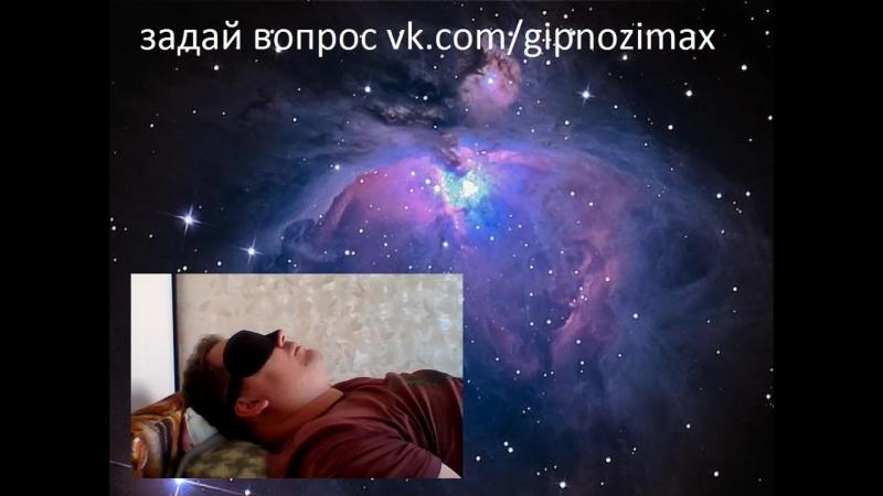 Rabota s astralnym telom cheloveka nakachka energiej i obshenie s vysshim ya 720p