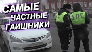 ▶️ ЗАЧЕМ у полиции забрали патрульные автомобили? / Стоим за свой счет