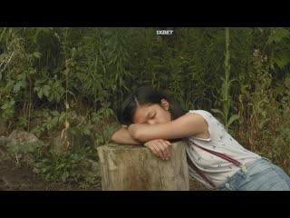 Девочка, мальчик, Пенни и очень-очень-очень длинная дорога (2019) A Girl, a Boy, a Penny and a Very, Very, Very Long Road