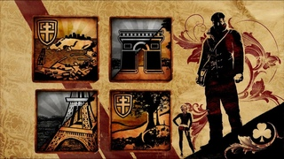 Все вырезанные миссии, а так же уникальные локации в игре The Saboteur.