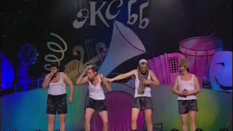 ЭКС ББ Джельтмены удачи
