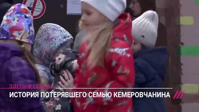 История Дмитрия Алимова у которого в огне погибли жена и дочь