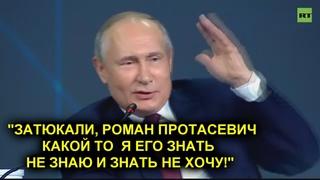 Как бы Путин поступил на месте Лукашенко? Вопрос прозвучал на форуме.И вот что он ответил..