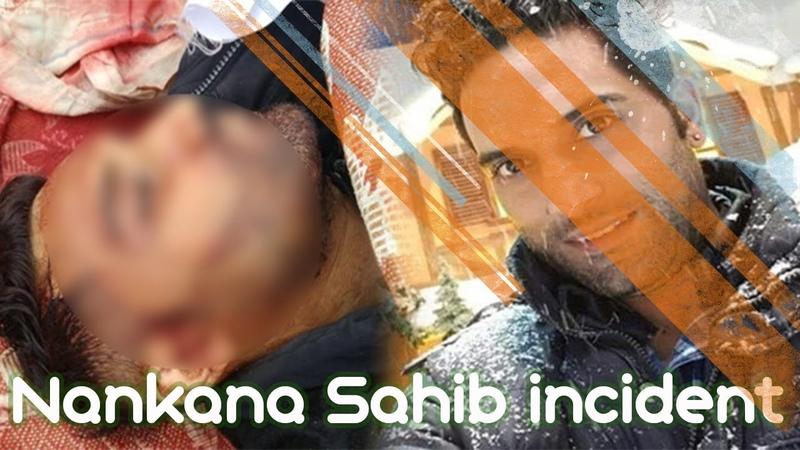 Few days after Nankana Sahib incident, Sikh Journalists brother got murdered