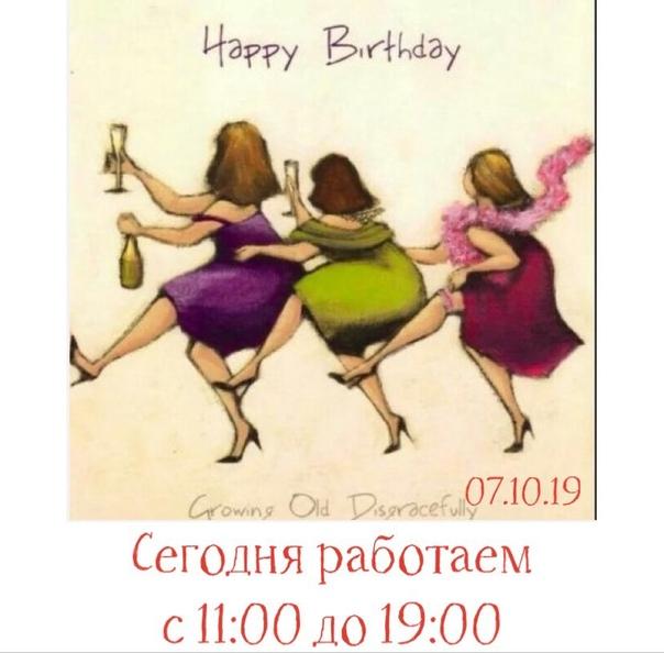 дроме прикольные поздравления двух подруг с днем рождения для этого