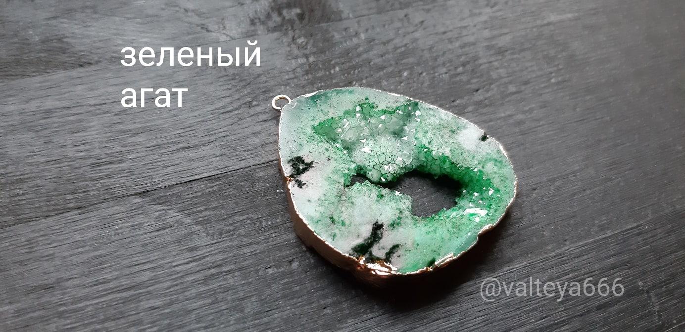 Украина - Натуальные камни. Талисманы, амулеты из натуральных камней - Страница 2 Mb2mqvWLYgQ