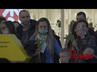 Росгвардия провела флешмоб к 8 марта в Москве
