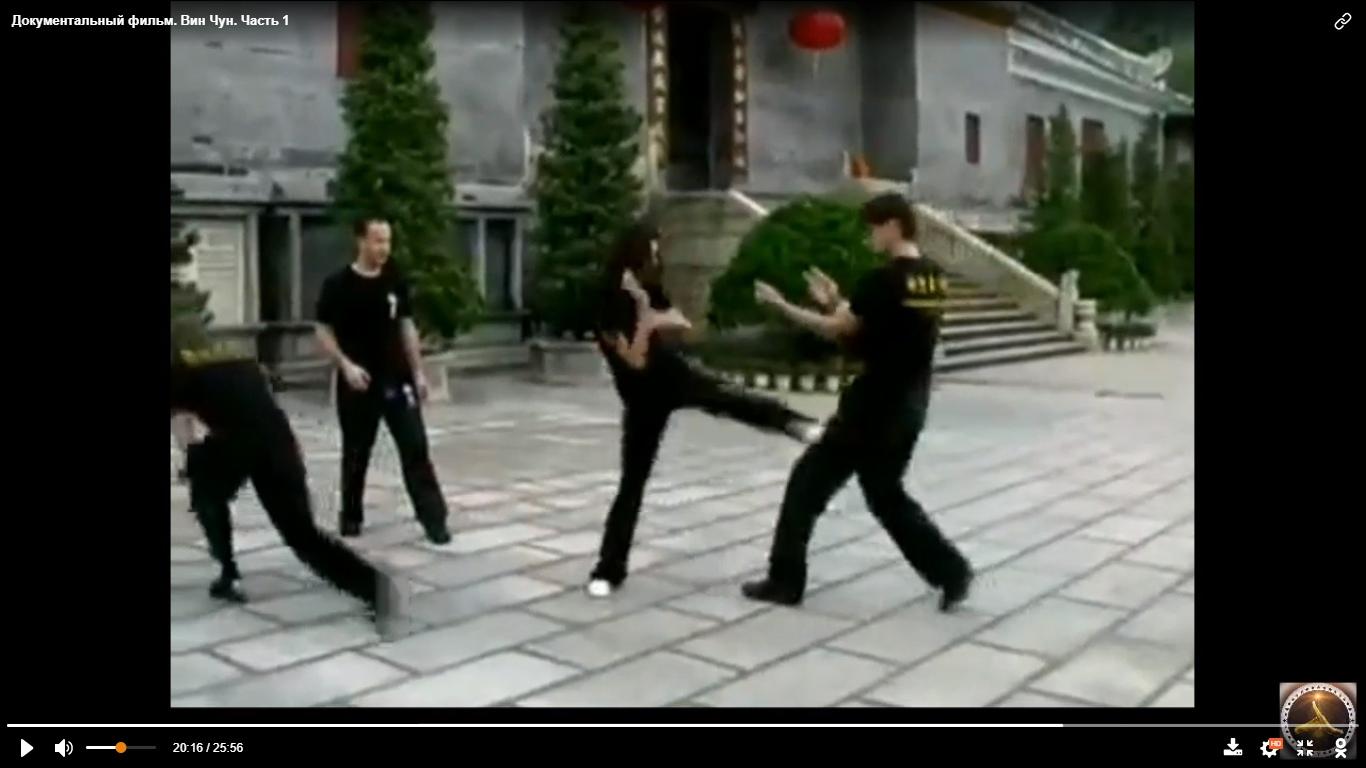 Документальный фильм Вин Чун 1 и 2 часть