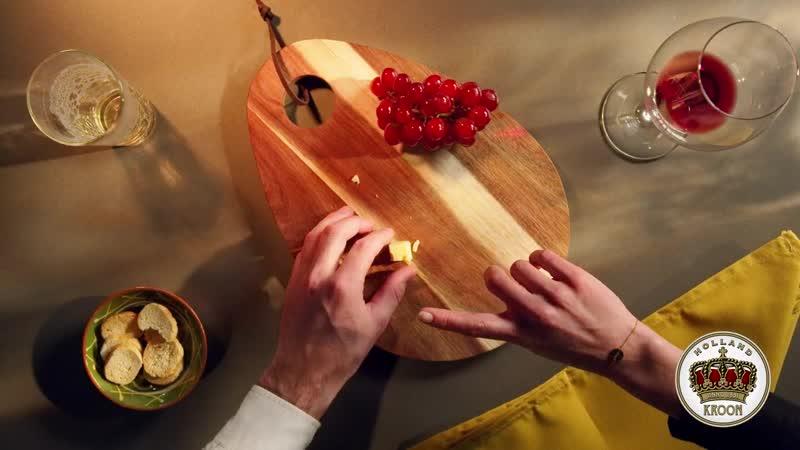 Kroon Cheese Maasdam