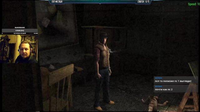 Дальнобойщик в тумане Реквест SH Origins PSP Стрим 2 AlexHeavyDead on Twitch