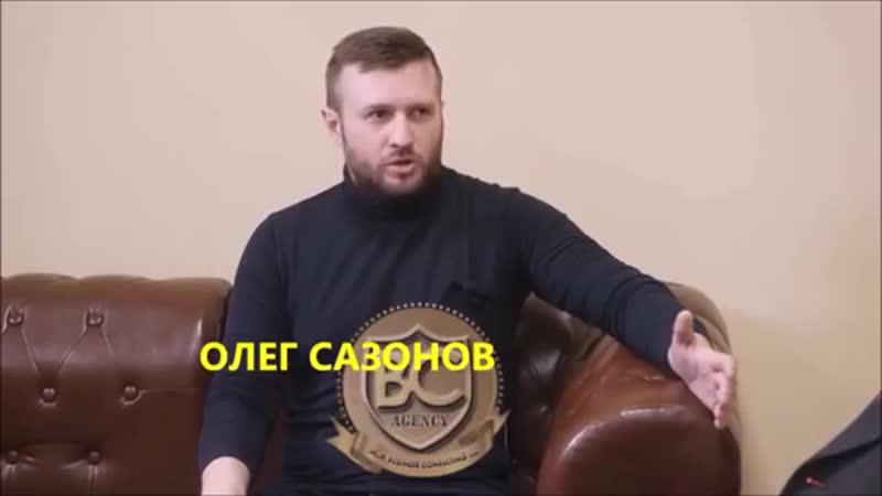 Олег Сазонов Фабрика Звёзд МЛМ как стать узнаваемым в соцсетях