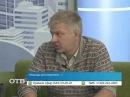 Участники ИННОПРОМа-2014: инноватор Алексей Фефелов (04.07.14)