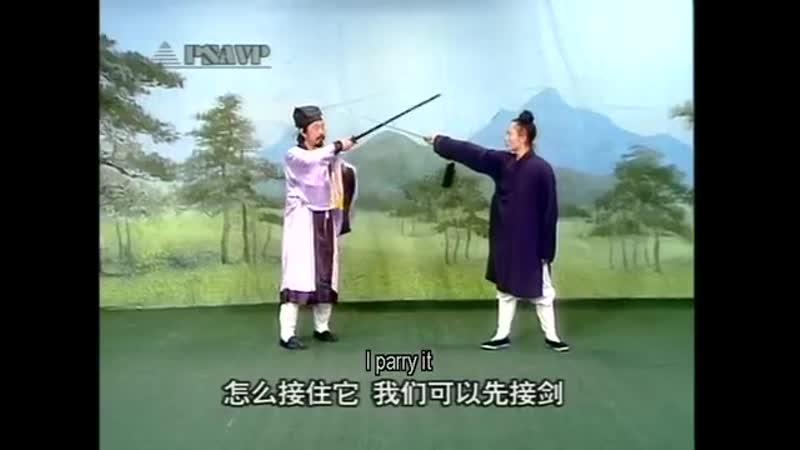 Удан Сюань У Пай Дань Цзянь Эликсир Меч Учебное пособие часть 1Wudang XuanWu Pai Dan Jian Elixir Sword Tutorial part 1