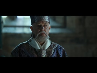 Изгнание Арна. Рыцарь-тамплиер (2007) | 4К