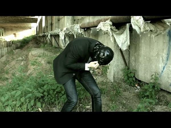 Пятна Роршаха Психоз Official Music Video