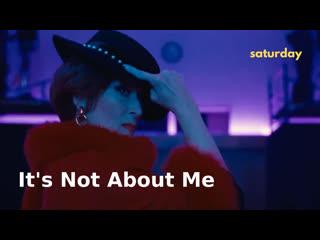 """It's Not About Me"" feat. Meryl Streep | Выпускной"