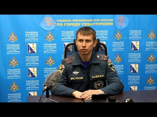 МЧС России призывает севастопольцев: в дни самоизоляции соблюдайте правила обращения с огнём!