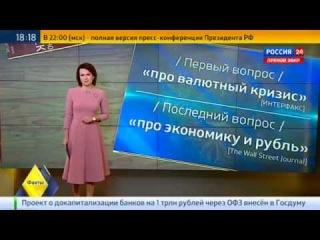 На острие: Путин от Ходорковского до Сечина, от кваса до рубля