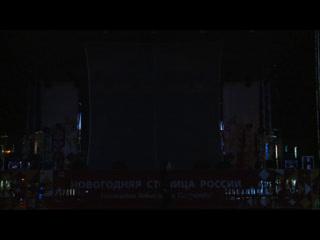 Всероссийский фестиваль  огня и света