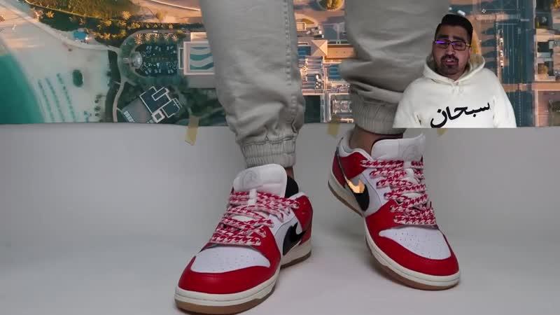 REAL VS FAKE Nike SB Dunk Low Frame Skate Habibi Retail Vs Replica