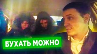 Пьяные девушки медички втакси про ПОЛЬЗУ БУХЛА и КОВИД