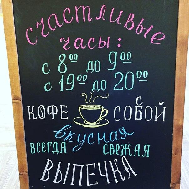 Фото №456239025 со страницы Ильи Крупенича