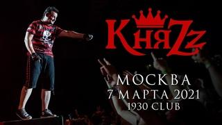 КНЯZZ LIVE // , Москва, 1930 Moscow / ПОЛНЫЙ КОНЦЕРТ