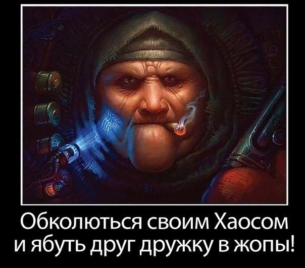 Sokol Граф | Санкт-Петербург