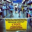 Фотоальбом Кирилла Зубарева