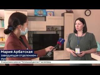 Выпускников домов-интернатов в Иркутской области учат самостоятельности в специальных квартирах