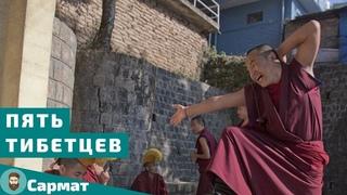 Око возрождения или Пять тибетцев. СУПЕР омолаживающий эффект.