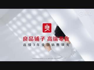 190104 @ Bestore Weibo Update