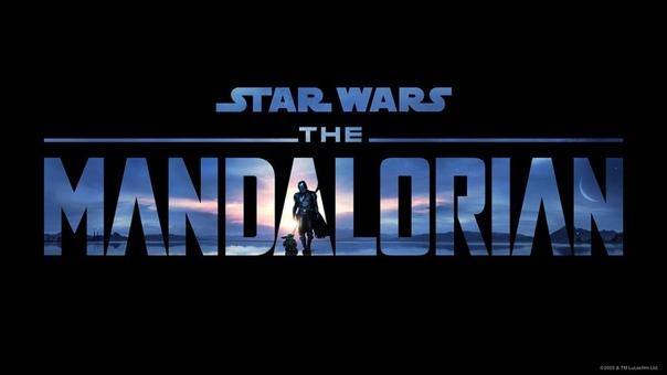 Второй сезон «Мандалорца» официально начнет выходить с 30 октября