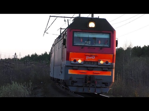 2ЭС6 496 Синара с грузовым поездом из хопперов с приветливой бригадой