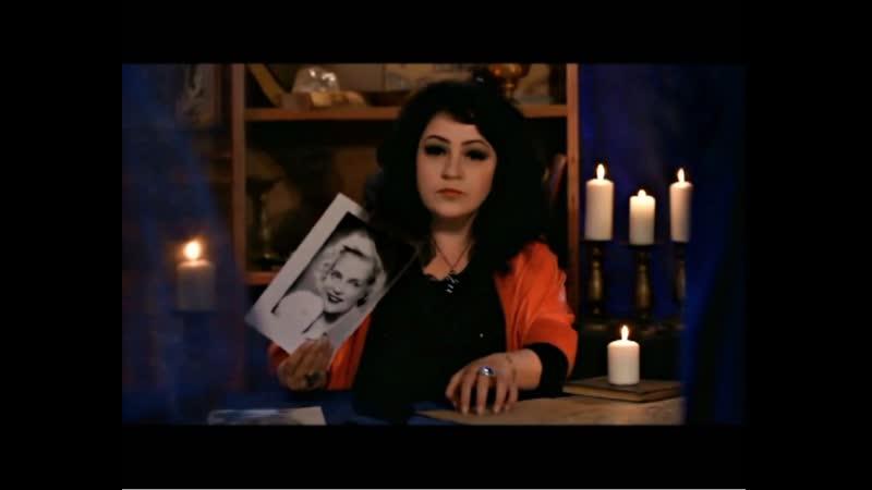 Цена Любви Марина Ладынина Раскрывая мистические тайны Эфир от 07 11 2020г