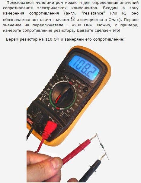 """Как пользоваться мультиметром  Мультиметр также часто называют """"мультитестером"""", потому..."""