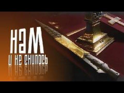 Тайна убийства Папы Римского. Кровавые деньги католической церкви.Нам и не снилось