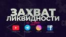 Живой тренинг в Казани как это было Прогулки, дискуссии, мнения.