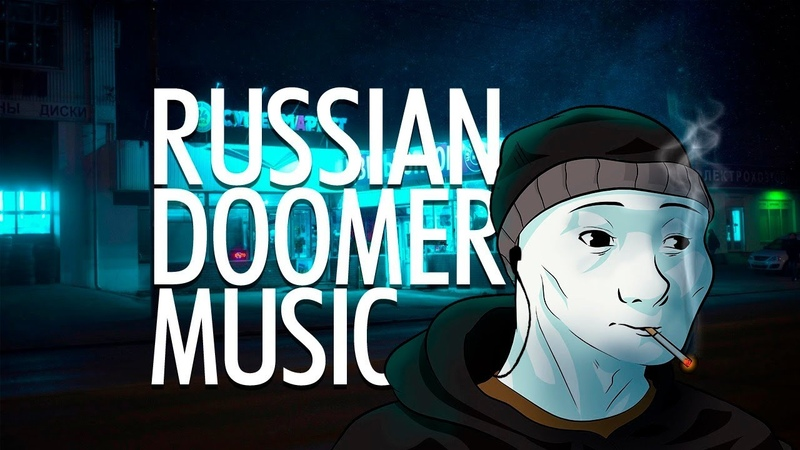 RUSSIAN DOOMER MUSIC MIX 2 kruglosutochniy