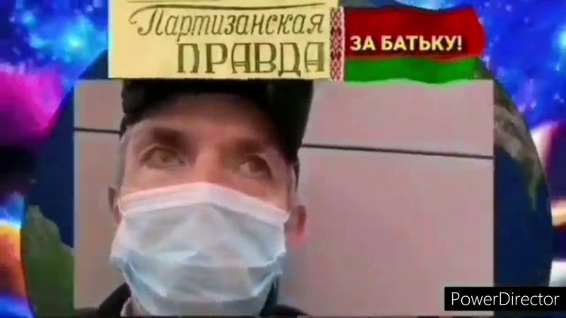🇧🇾 Беларусь За Батьку 🇧🇾 Забастовки нет и не будет Змагары идите лес валить