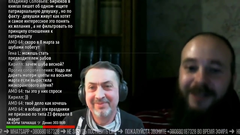 АЛЕКСАНДР БИРЮКОВ В ГОСТЯХ МЕГАНЫЧ 101