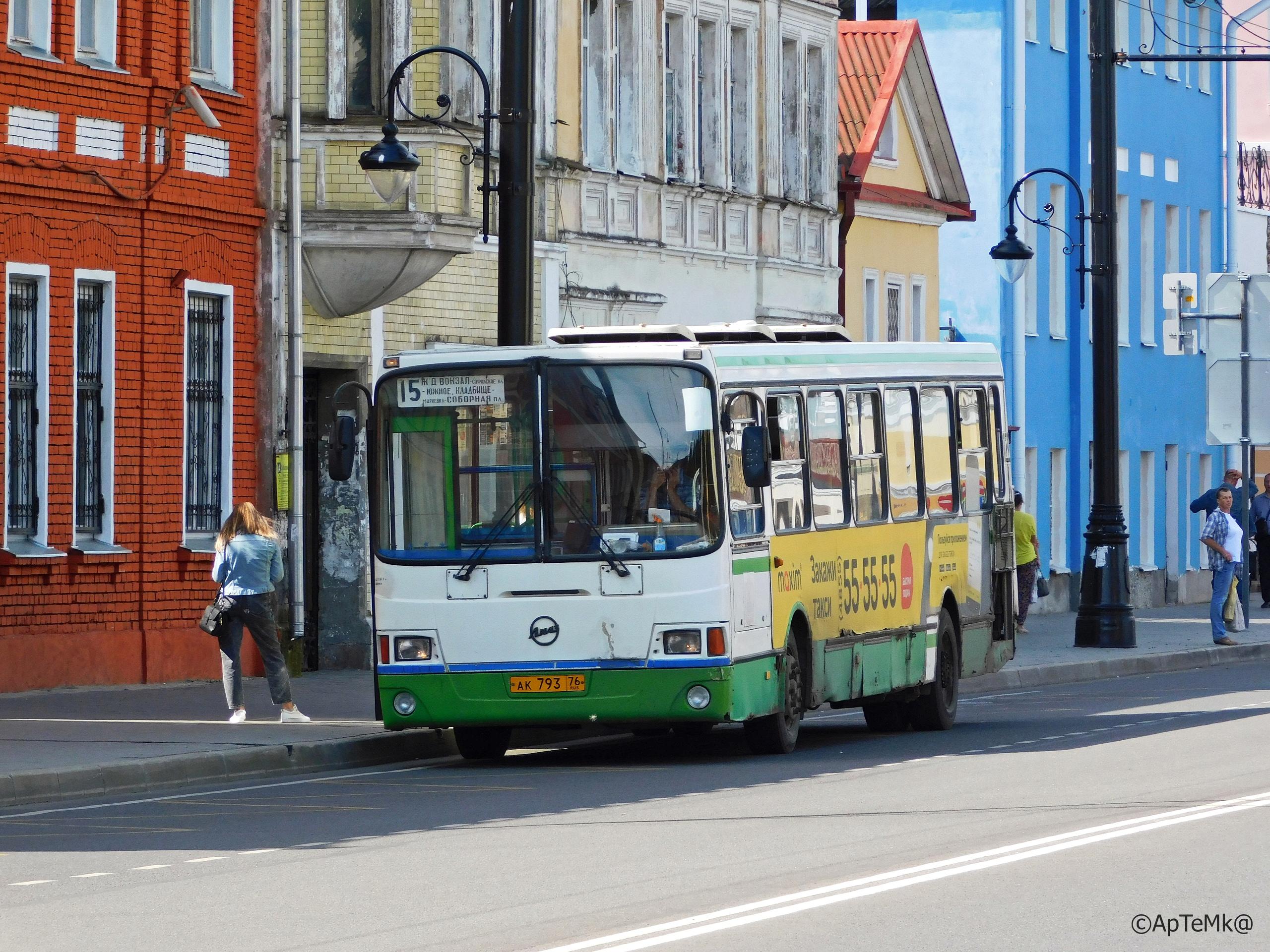 Автобус №15. Остановка: Соборная площадь (посадка)