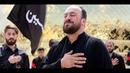 Seyyid Taleh Boradigahi - Boyanıb qana namaz uste Huseyn (Official Video)