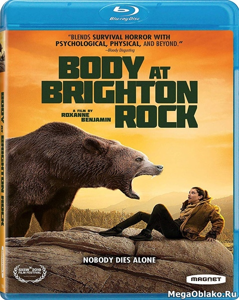 Смертельная тропа / Body at Brighton Rock (2019/BDRip/HDRip)
