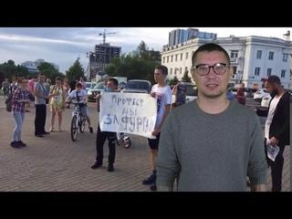 Украина с Вами и за Вас! Хабаровский майдан! Хабаровск Вставай! Россия Вставай! Путина на...