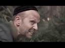 Военная разведка Западный фронт 3 и 4 серия Военный сериал mp4