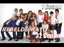 Rebelde Way Мятежный Дух 32 Серия 1 Сезон